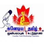 Logo da emissora Radio CTBC FM