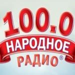 Logo da emissora Radio Narodnoe 100 FM