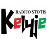 Logo da emissora Radijo Stotis Vilnius 107.7 FM