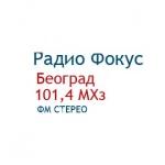 Logo da emissora Fokus Radio 101.4 FM