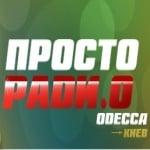 Logo da emissora Prosto Radio Odessa FM