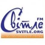 Logo da emissora Radio Emmanuel 67.28 FM