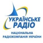 Logo da emissora Radio Ukraine 2 Channel 105 FM