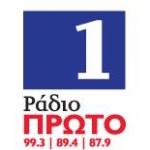 Logo da emissora Radio Proto 99.3 FM