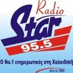 Logo da emissora Star 95.5 FM