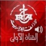 Logo da emissora Radio Chaine 1 - 891 AM