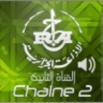 Logo da emissora Radio Chaine 2 - 981 AM