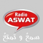 Logo da emissora Radio ASWAT 104.3 FM