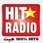 Logo da emissora Radio Hit Radio 100.3 FM