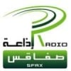 Radio Sfax AM 720