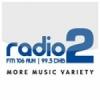Radio Gulfnews Radio 2 99.3 FM