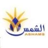 Radio Ashams 98.1 FM