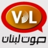 Voice of Lebanon 93.3 FM