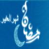 Oman Inglish 90.4 FM