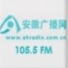 Ah Radio 105.5 FM