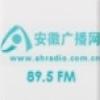 Ah Radio 89.5 FM