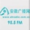 Ah Radio 95.5 FM