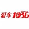 Guangdong 103.6 FM