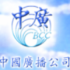 BCC Pop