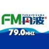 FM Castle 79 FM