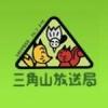 Sankakuyama 76.2 FM