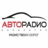Radio Avto 105.4 FM