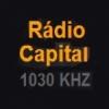 Rádio Capital 1030 AM