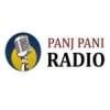 Radio Panj Pani 95.1 FM