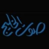 Radio Sout Al Khaleej