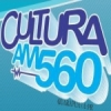 Rádio Cultura 560 AM