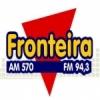 Rádio Fronteira 94.3 FM