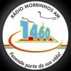 Rádio Morrinhos 1460 AM