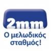 Radio 2MM 1665 AM