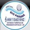 Rádio Vale do Rio Paraná 1560 AM