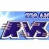 Rádio Vale do Salgado 770 AM