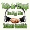 Rádio Vale do Tibagi 87.9 FM