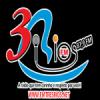 Rádio Três Rios 87.9 FM