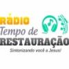Rádio Tempo de Restauração