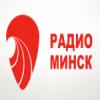 Radio Minsk 92.4 FM