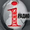 Radio Focus Sofia 99.4 FM
