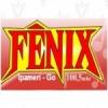 Rádio Fênix 100.5 FM