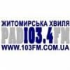 Zhytomyrska ODTRK 103.4 FM
