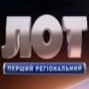 Radio Luganska ODTRK - Puls FM 103.6