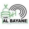 Radio Albayane 95.7 FM