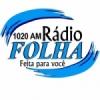 Rádio Folha 1200 AM