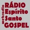 Rádio Gospel Espírito Santo