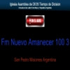 Radio Nuevo Amanecer 100.3 FM