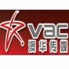 Radio Voice of Australian Chinese 1656 AM