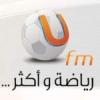 Radio UFM KSA 90.0 FM