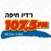 107.5 Radio Haifa